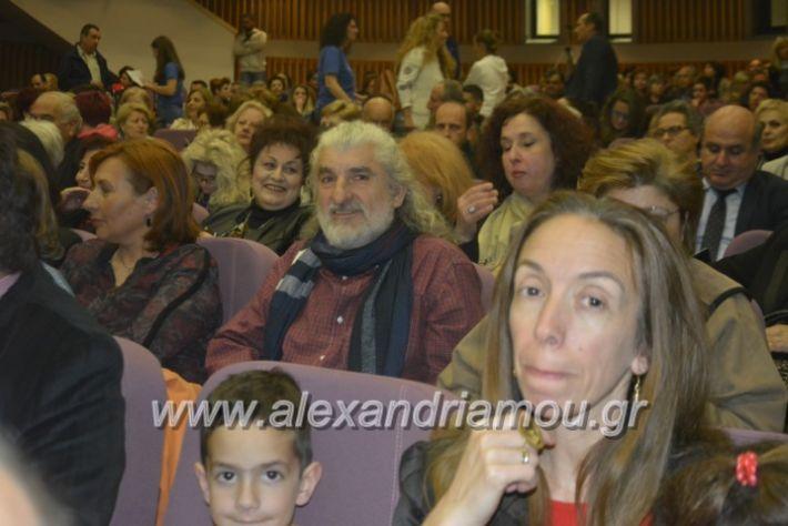 alexandriamou_estia8.5.19007