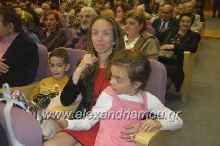 alexandriamou_estia8.5.19008