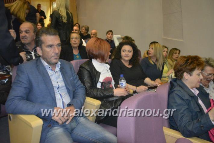 alexandriamou_estia8.5.19009