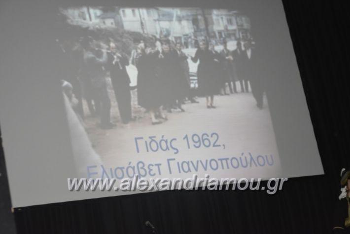 alexandriamou_estia8.5.19087