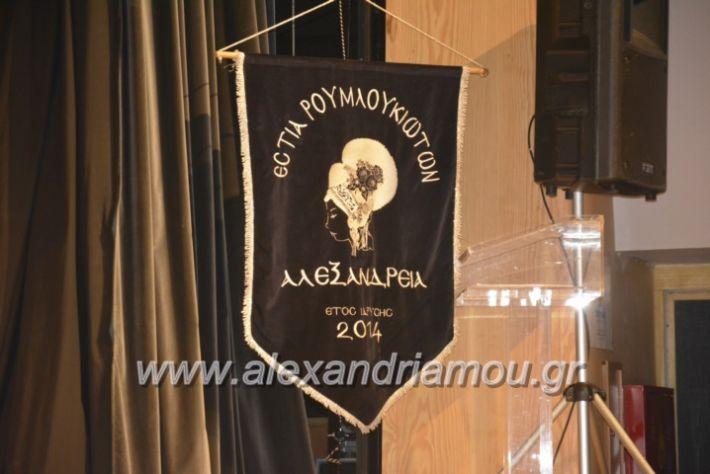 alexandriamou_estia8.5.19104
