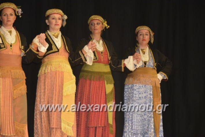 alexandriamou_estia8.5.19110