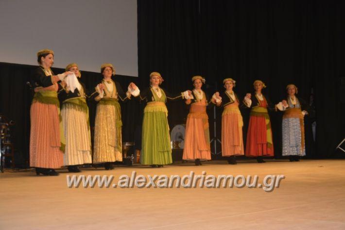 alexandriamou_estia8.5.19111