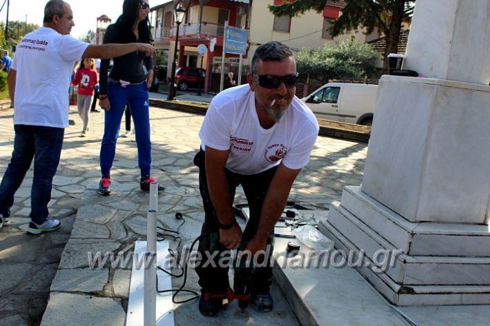 alexandriamou.gr_ethelontikiomadaloutrou2019IMG_9146