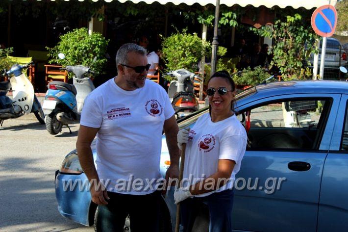 alexandriamou.gr_ethelontikiomadaloutrou2019IMG_9153