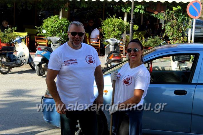 alexandriamou.gr_ethelontikiomadaloutrou2019IMG_9154