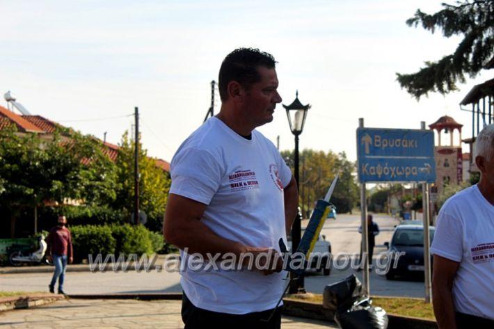 alexandriamou.gr_ethelontikiomadaloutrou2019IMG_9162