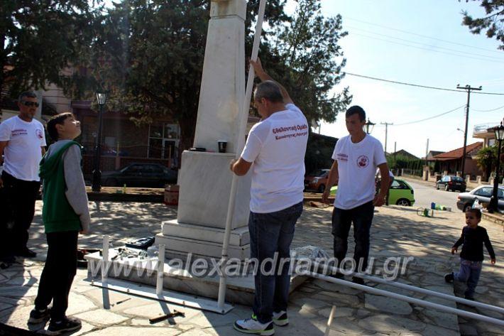 alexandriamou.gr_ethelontikiomadaloutrou2019IMG_9206