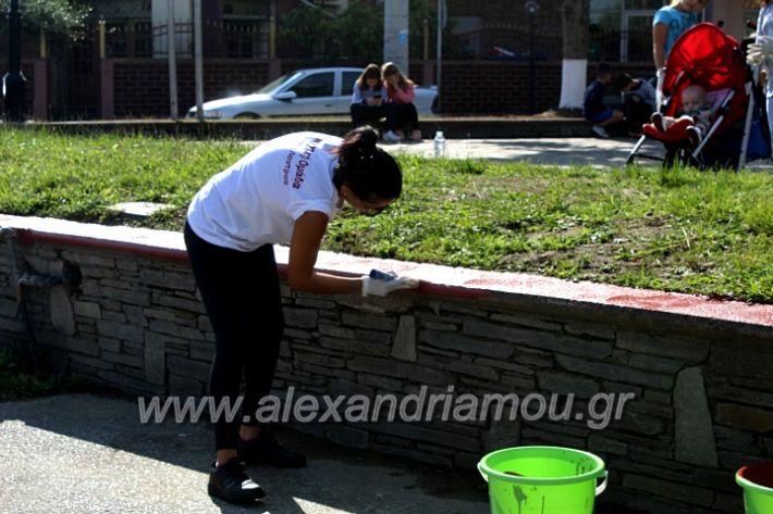 alexandriamou.gr_ethelontikiomadaloutrou2019IMG_9210
