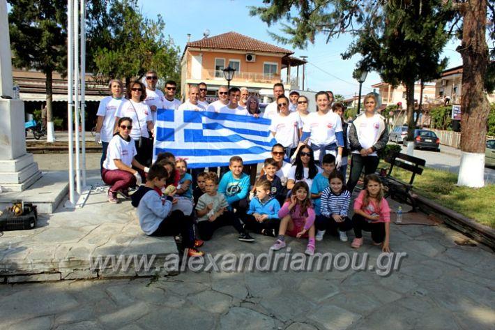 alexandriamou.gr_ethelontikiomadaloutrou2019IMG_9235