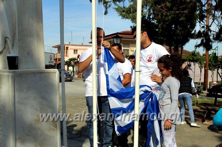 alexandriamou.gr_ethelontikiomadaloutrou2019IMG_9237
