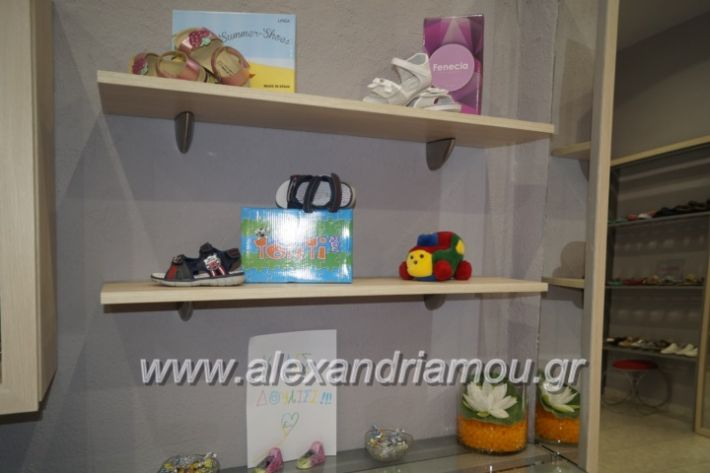 alexandriamou_evizarkada2019007