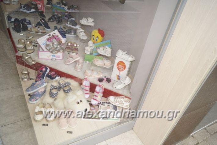 alexandriamou_evizarkada2019025