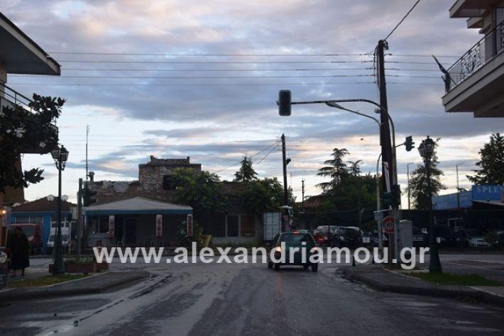 alexandriamou.gr_mpourini1201900060