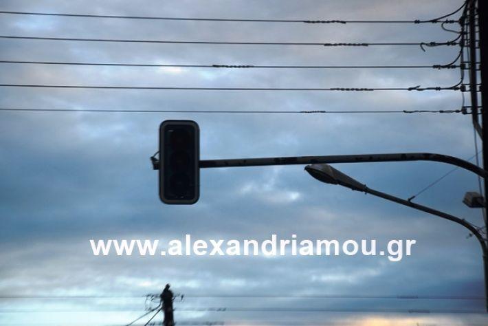 alexandriamou.gr_mpourini1201900061