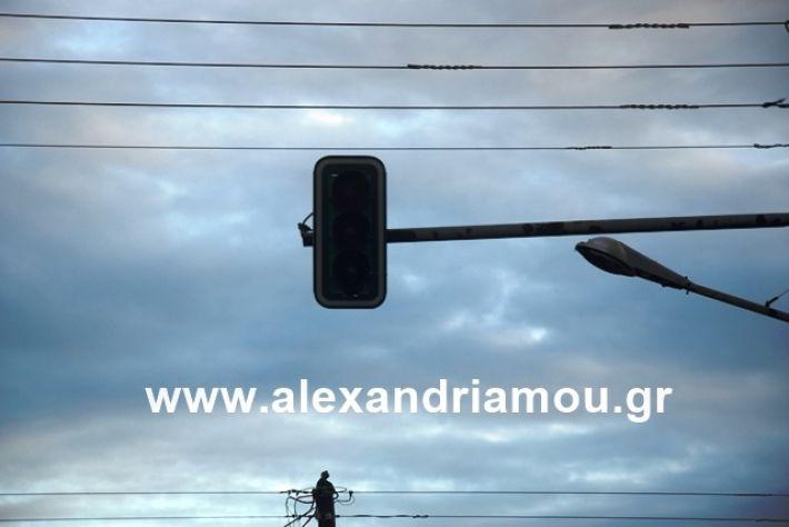 alexandriamou.gr_mpourini1201900062