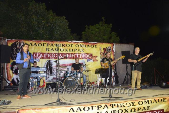 alexandriamou.gr_fanourgiotika2018001