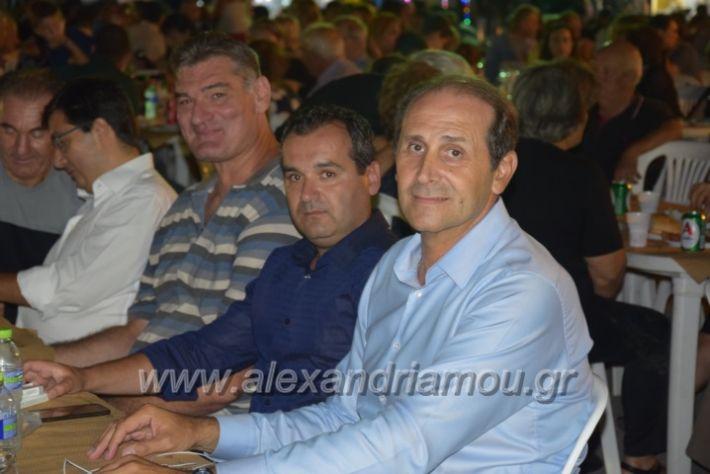 alexandriamou.gr_fanourgiotika2018011