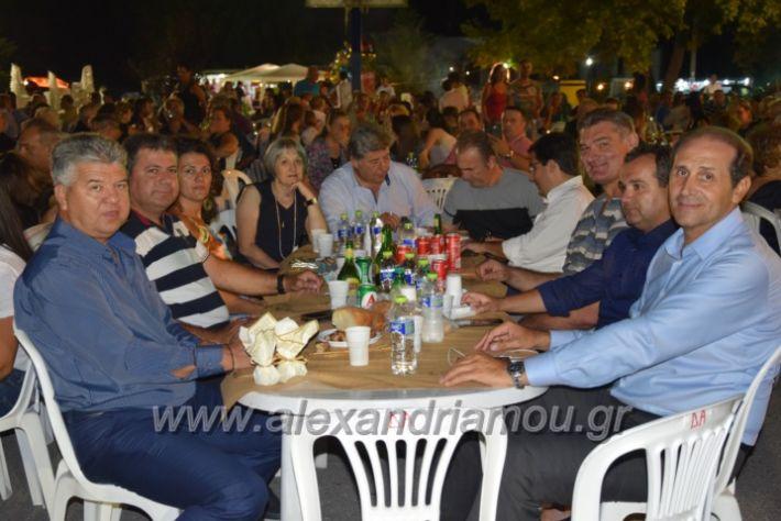 alexandriamou.gr_fanourgiotika2018014