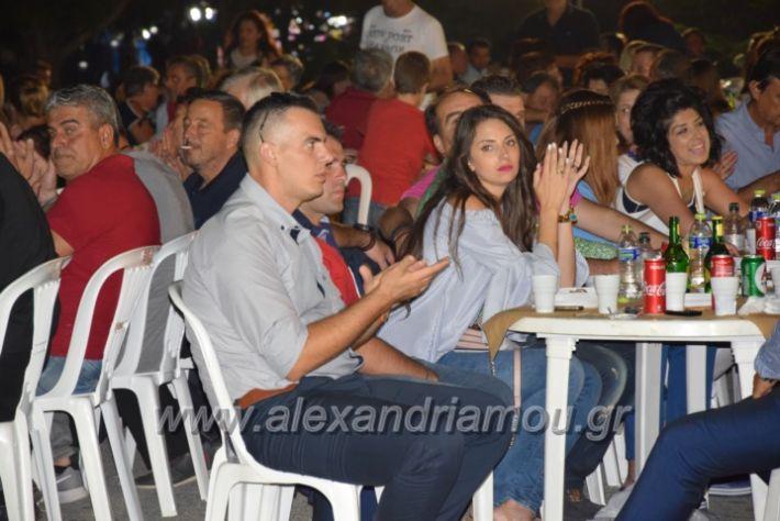 alexandriamou.gr_fanourgiotika2018021