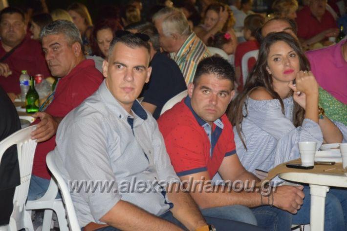 alexandriamou.gr_fanourgiotika2018027