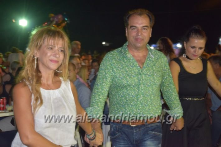 alexandriamou.gr_fanourgiotika2018047