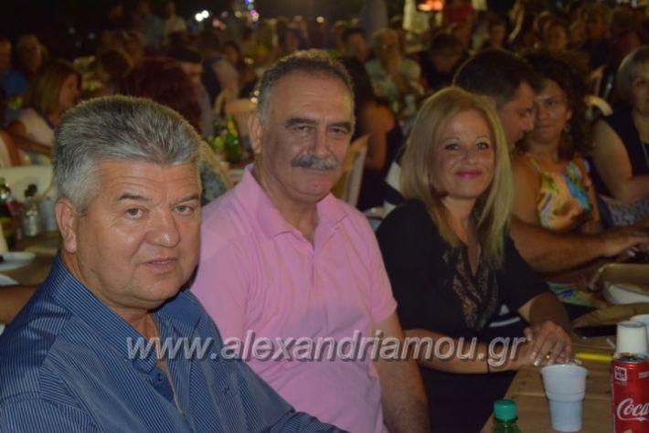 alexandriamou.gr_fanourgiotika2018050