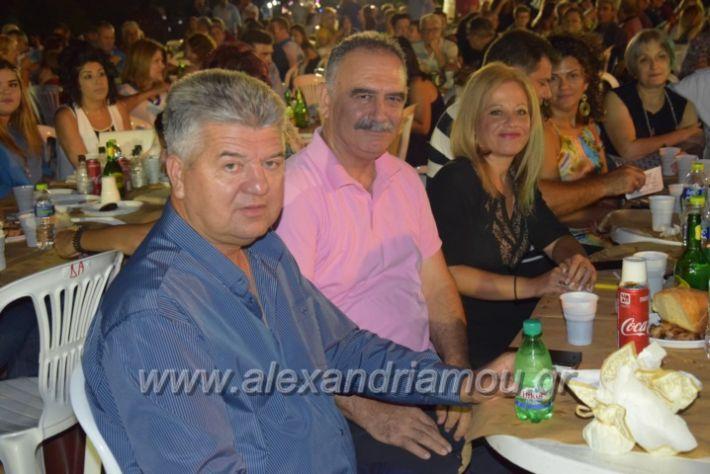 alexandriamou.gr_fanourgiotika2018051