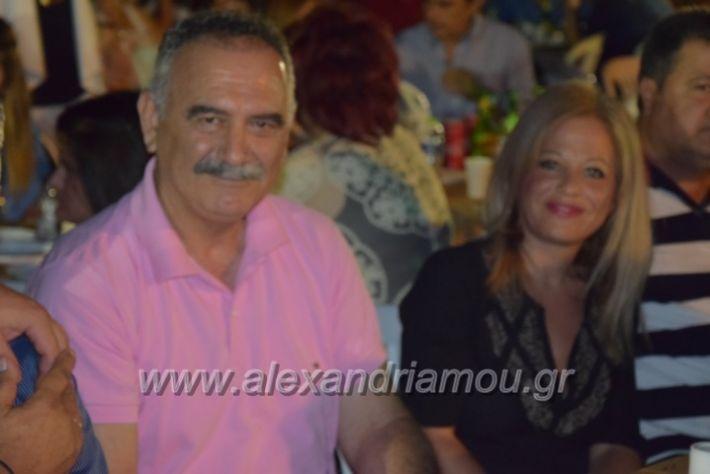 alexandriamou.gr_fanourgiotika2018055
