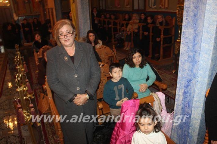 alexandriamou.gr_fantirapsomaniki2019005