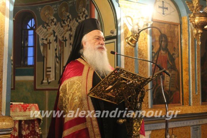 alexandriamou.gr_fantirapsomaniki2019010