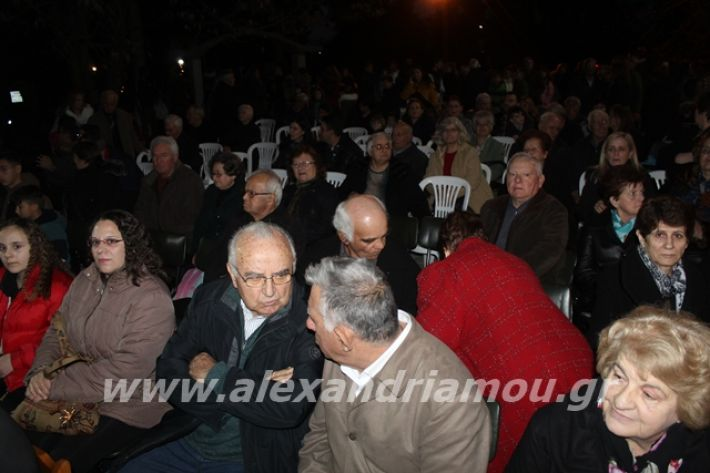 alexandriamou.gr_fantirapsomaniki2019032