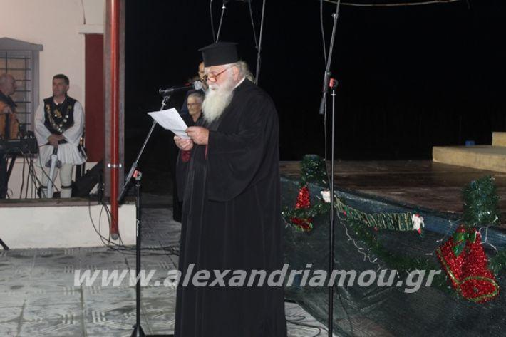 alexandriamou.gr_fantirapsomaniki2019042