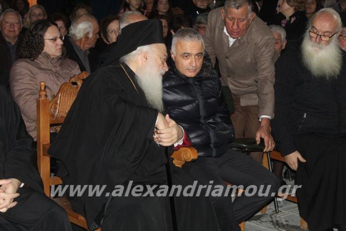 alexandriamou.gr_fantirapsomaniki2019043