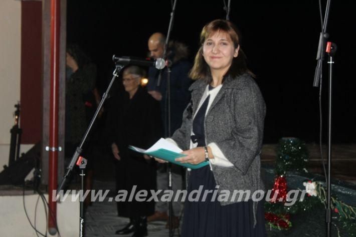 alexandriamou.gr_fantirapsomaniki2019045
