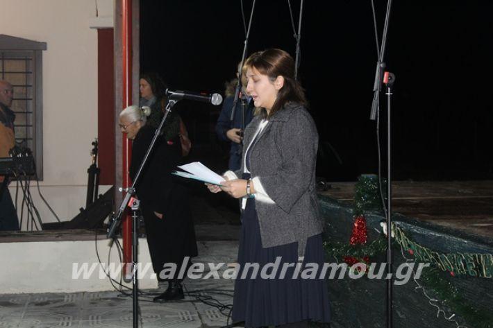 alexandriamou.gr_fantirapsomaniki2019046