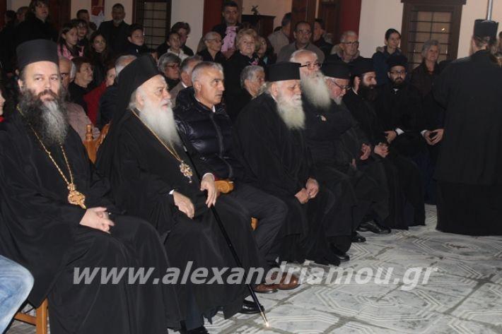 alexandriamou.gr_fantirapsomaniki2019049