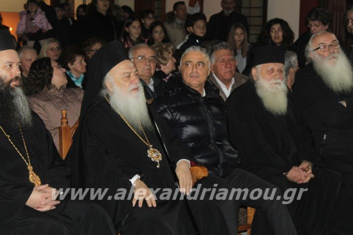 alexandriamou.gr_fantirapsomaniki2019057
