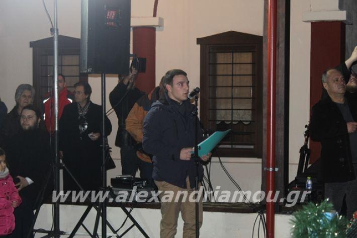 alexandriamou.gr_fantirapsomaniki2019067