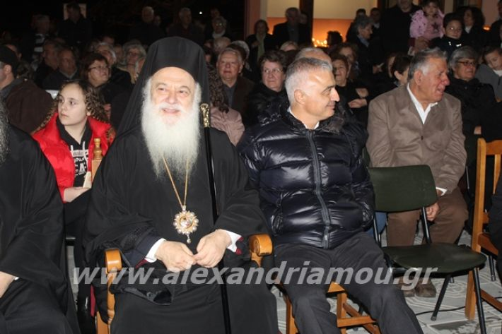 alexandriamou.gr_fantirapsomaniki2019071
