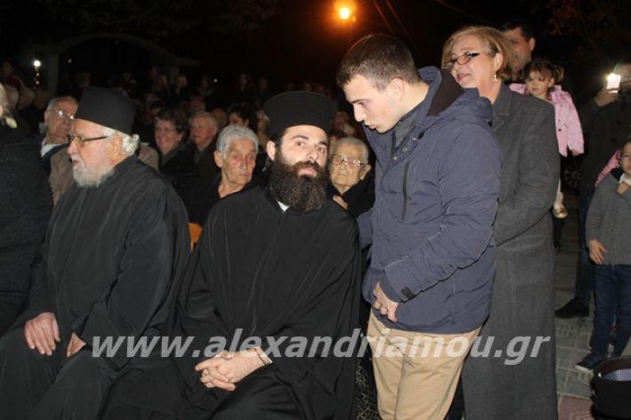 alexandriamou.gr_fantirapsomaniki2019075