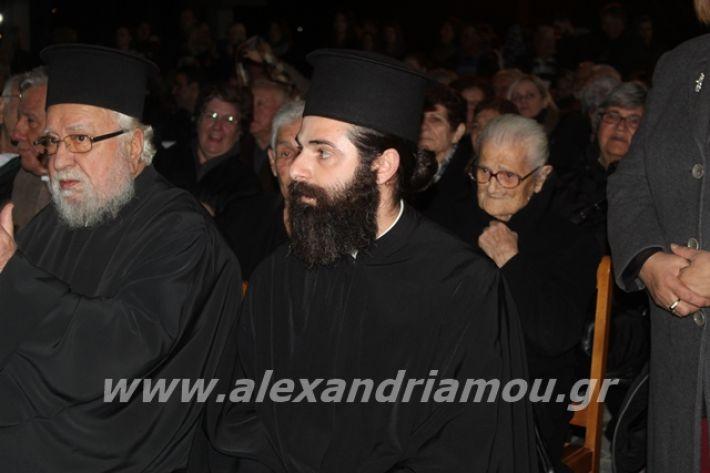 alexandriamou.gr_fantirapsomaniki2019076