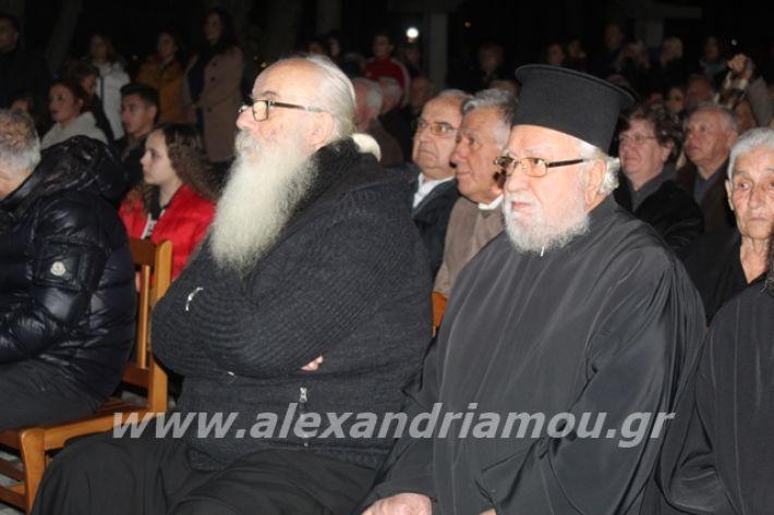alexandriamou.gr_fantirapsomaniki2019077