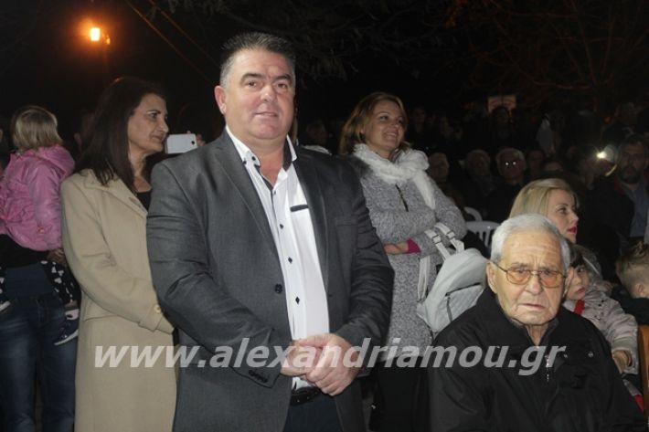 alexandriamou.gr_fantirapsomaniki2019085