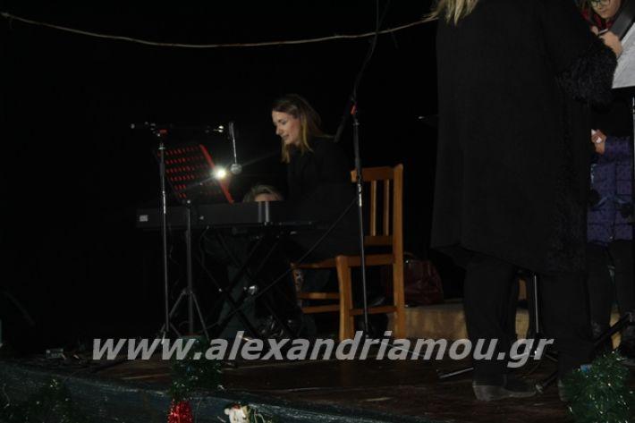 alexandriamou.gr_fantirapsomaniki2019099
