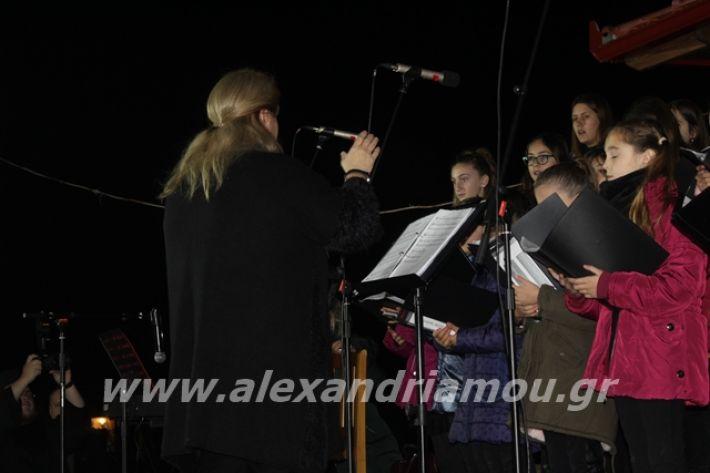 alexandriamou.gr_fantirapsomaniki2019101