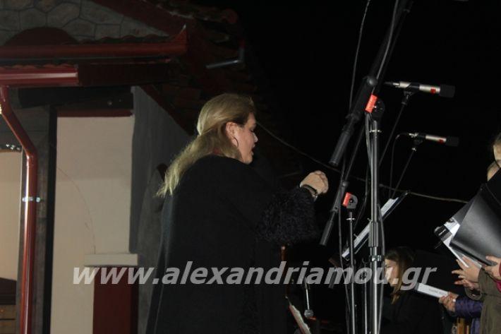 alexandriamou.gr_fantirapsomaniki2019103