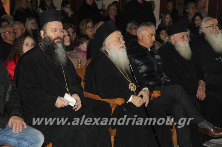 alexandriamou.gr_fantirapsomaniki2019108