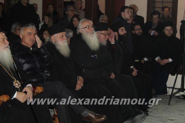 alexandriamou.gr_fantirapsomaniki2019109