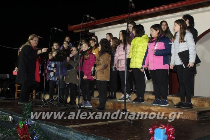 alexandriamou.gr_fantirapsomaniki2019114